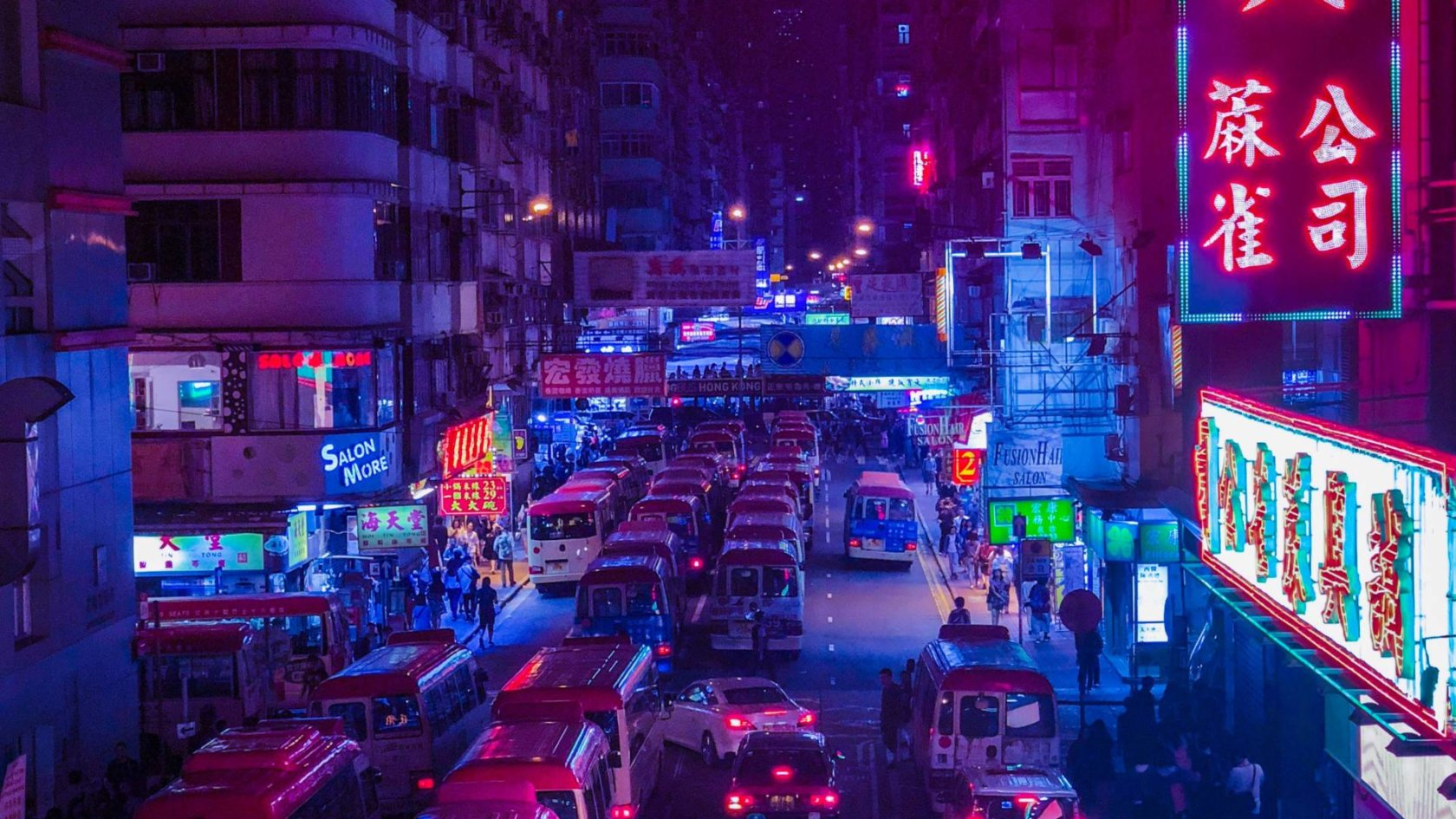 Hong Kong streets by night